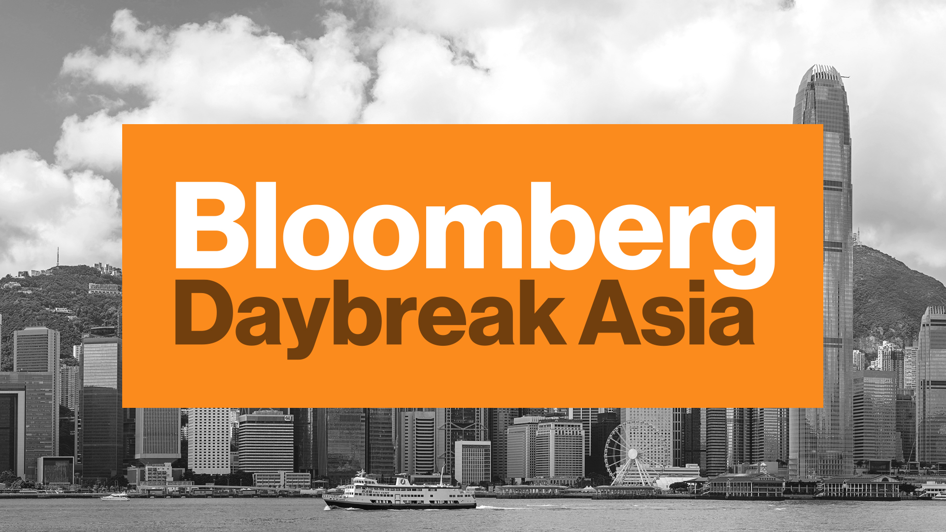 bloomberg television debuts new morning show daybreak asia featuring global co hosts. Black Bedroom Furniture Sets. Home Design Ideas