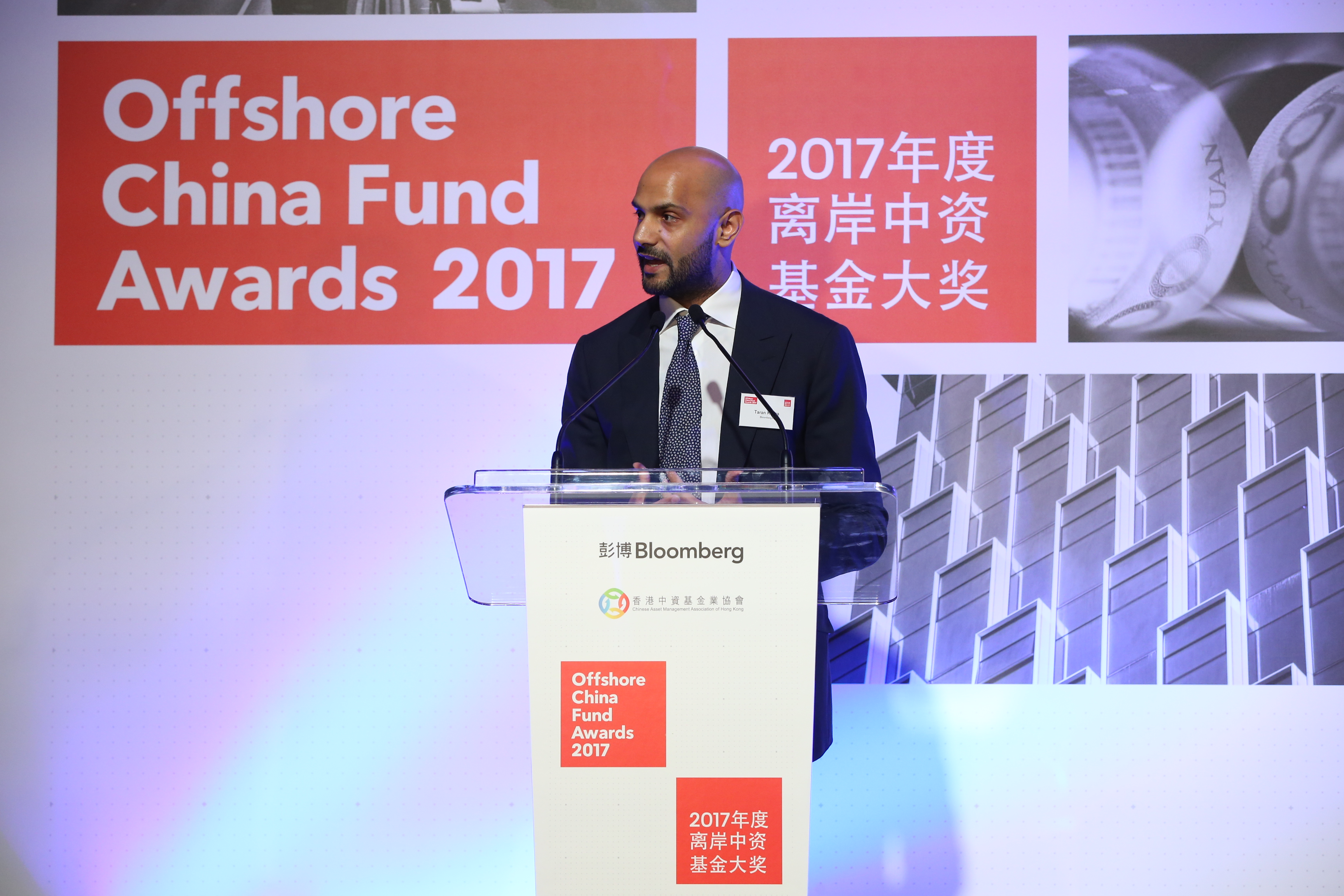 Camahk And Bloomberg Host Third Annual Offshore China Fund Awards Press Bloomberg L P