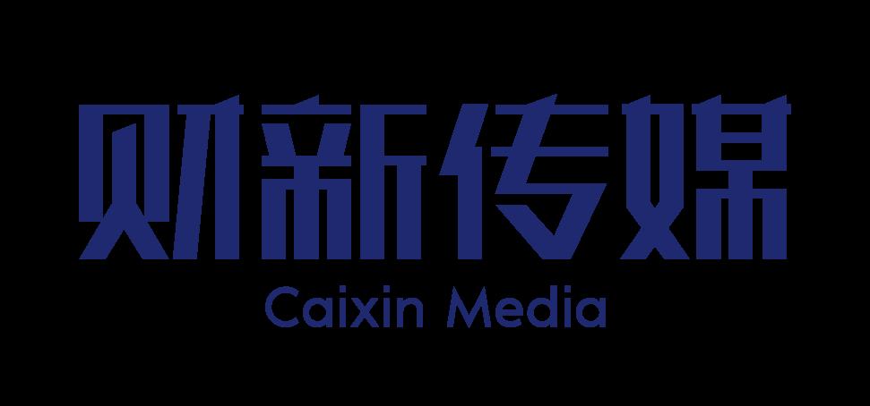 Caixin Media Logo