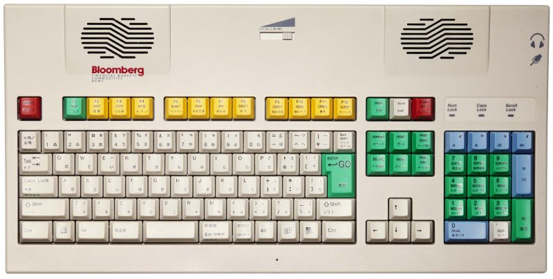 A look back: The Bloomberg Keyboard | Bloomberg Professional