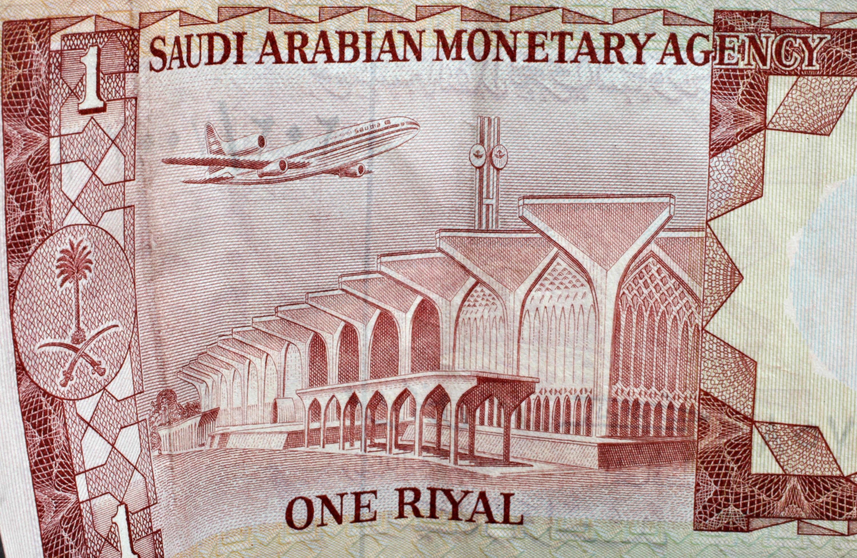 Saudi Arabia Said To Ban Products Betting Against Riyal Peg Bloomberg Professional Services
